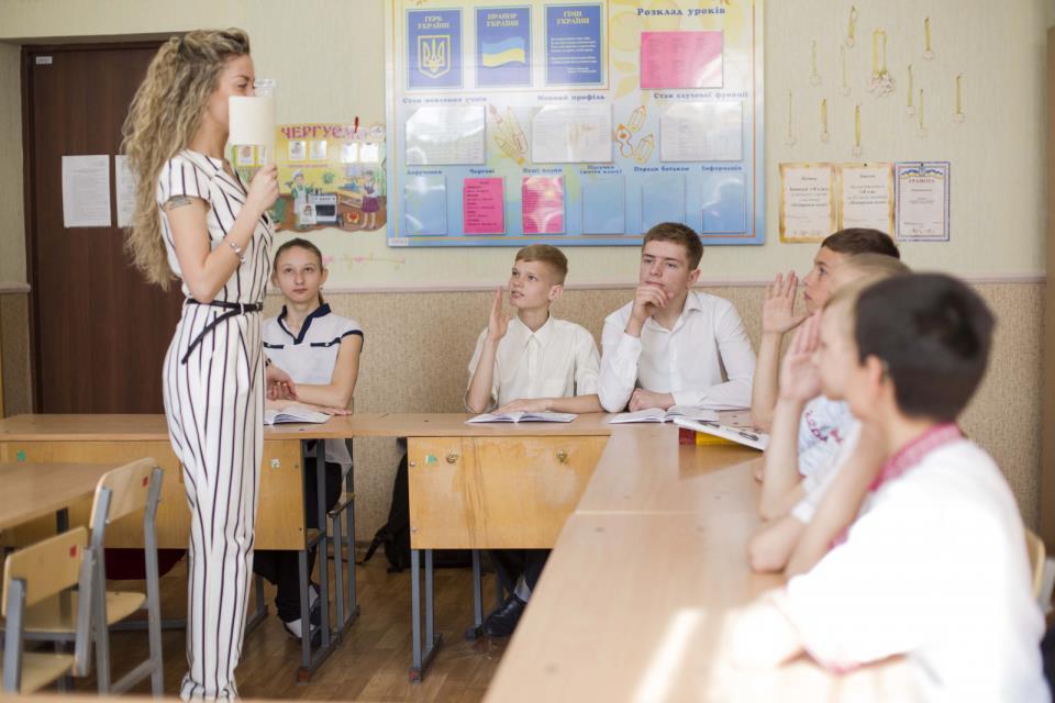 Профессия — сурдопедагог, или Ноктюрн языком жестов. Новости Днепр