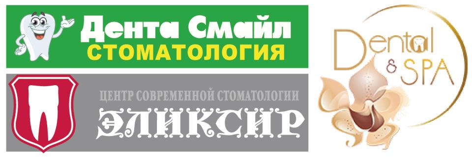 dspa_Montazhnaya-oblast-1.jpg (328 KB)