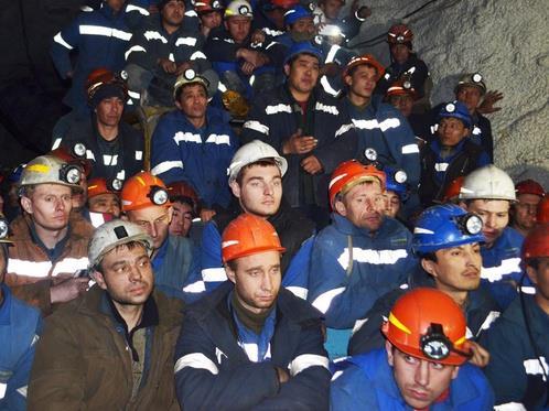 Фотография - Почему День шахтера празднуют в последнее воскресенье августа