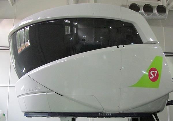 Авиа обучение 3434