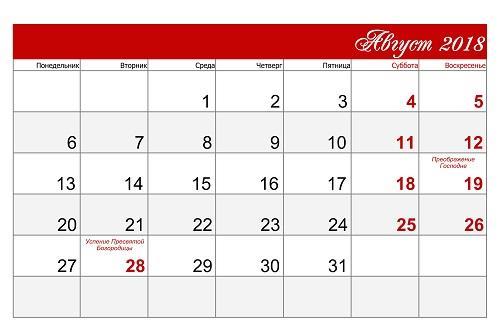 2018 kalendar avgust
