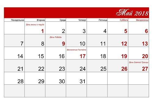 2018 kalendar may