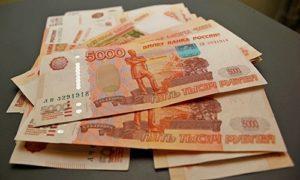 Куда вложить 100000 рублей, чтобы заработать еще больше?