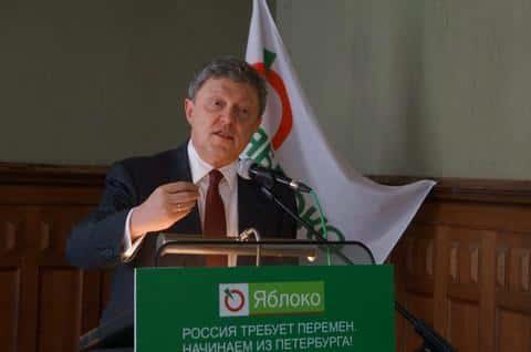 Представители фракции Яблоко заявли, что митинг обманутых Социальной инициативой, это провокация