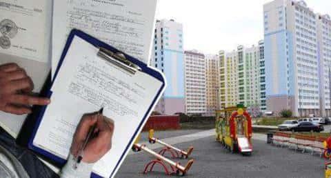 Проект строительства должен быть согласован со всеми местными рганиами власти