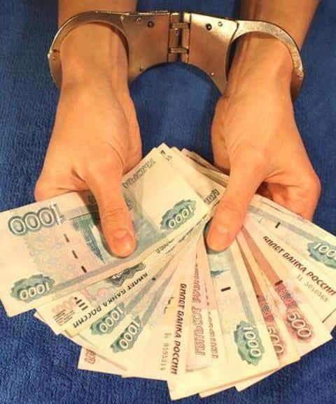 Часто оказывается, что мошенники собрали деньги граждан и скрылись с деньгами