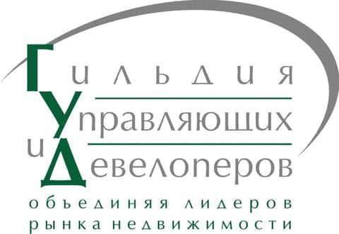 Участники российского рынка недвижимости объединились в Гильдию управляющих и девелоперов России