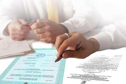 Перед согласием надолевое участие, нужно поинтересоваться наличиемобязательных документов у девелопера