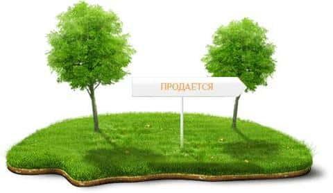 Большое значение дял девелопера имеет правильный выбор земельного участка под застройку
