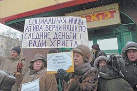 Депутат Митрохин в свою очередь назвал митинги Социальной инициативы щитом коррупционного проекта