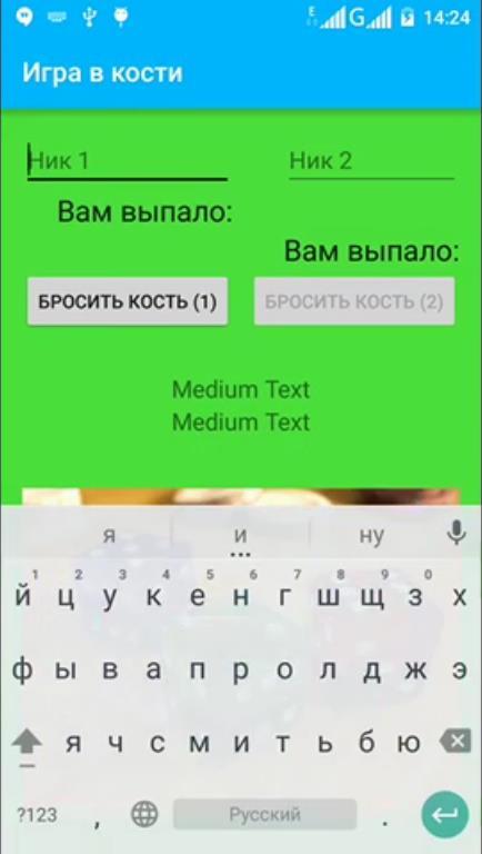 курсы программирования для детей и школьников в Симферополе