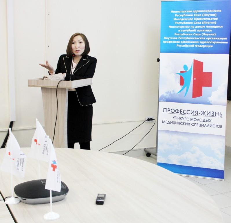 защита_Сивцева