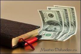 Секреты денежного копирайтинга