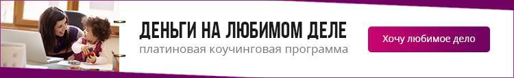 banner-dlya-kouchingovoj-programmy-2