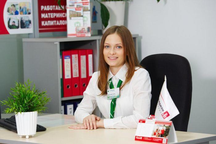 Должностные обязанности кредитного специалиста