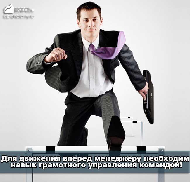 menedzhment-kem-rabotat-2