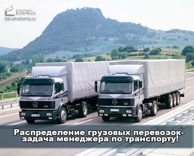 menedzhment-kem-rabotat-34