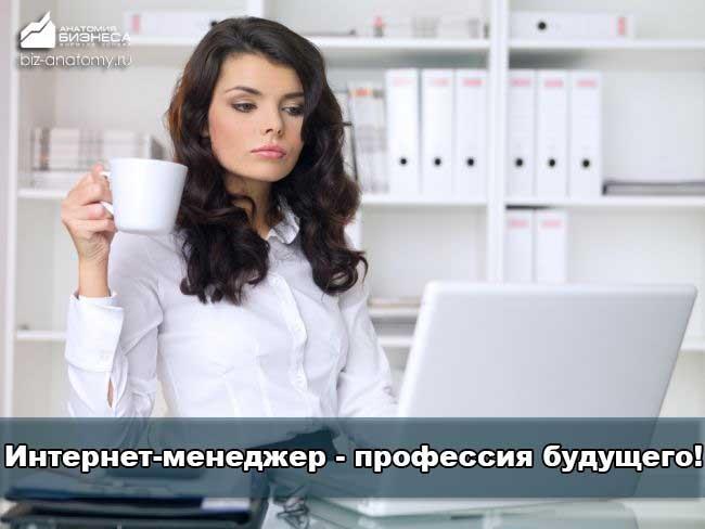 menedzhment-kem-rabotat-3