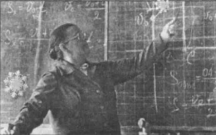 Педагогическая деятельность учителя
