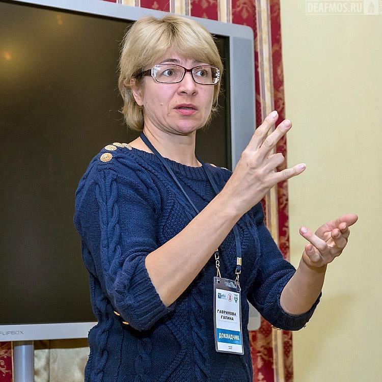 Заместитель председателя правления МГО ВОГ Галина Гаврилова отметила уникальность мероприятия: