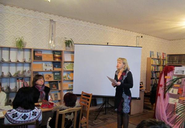 Выступление Т.П. Галицкой
