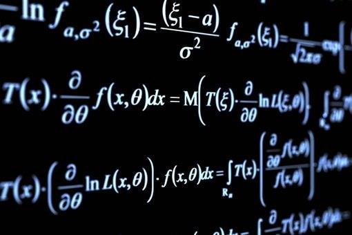 математик.jpg