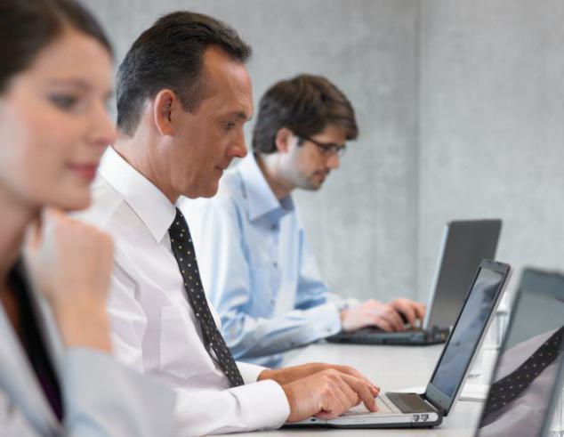 профессии связанные с работой на компьютере