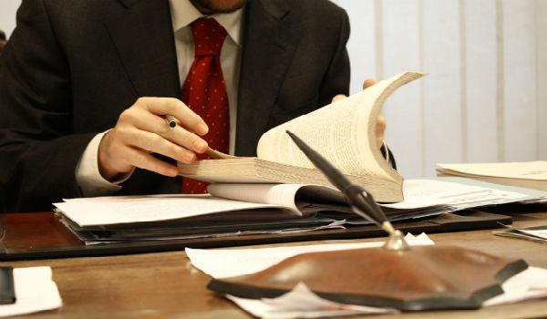 должностная инструкция генерального директора страховой компании