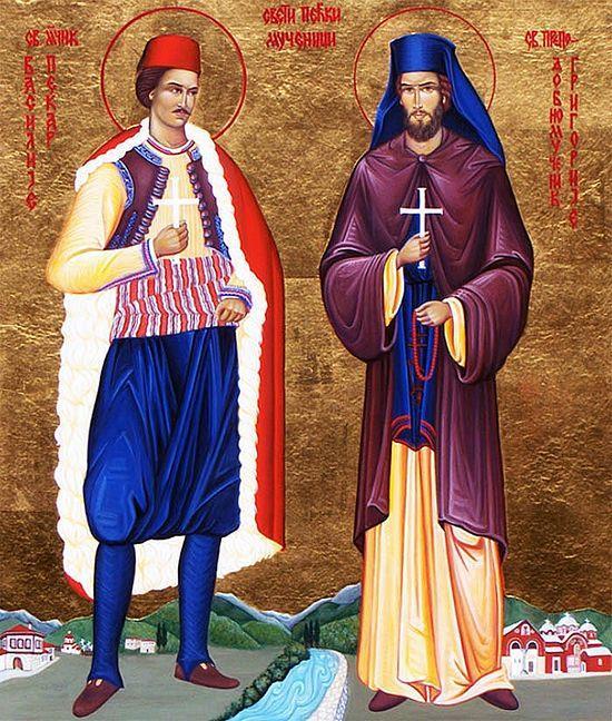 Мученик Василий и преподобномученик Григорий Печские
