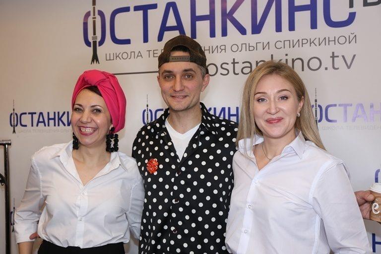 Курс Имидж школа Останкино ТВ Ольги Спиркиной