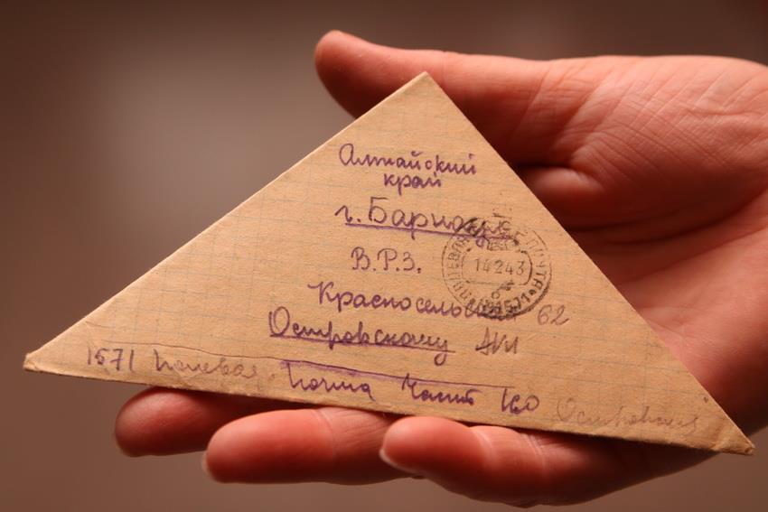 фронтовые письма-треугольники