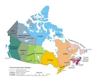 spisok-vakansiy-dlya-immigracii-v-kanadu