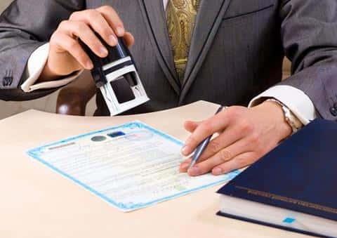 Еще один модуль рассчитывает балл, отвечающий за мошенничества клиента с подделкой документов