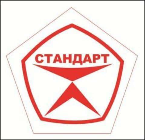 В Российской Федерации разработан Стандарт деятельности андеррайтеров на рынке ценных бумаг