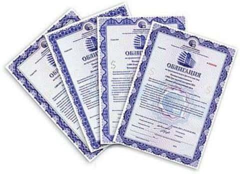 Подобие процедуре андеррайтинга произошло в Нижнем Новгороде при выкупе муниципальных облигаций