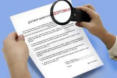 В синдикационном договоре прописаны условия взвимодействия всех членов синдиката андеррайтеров