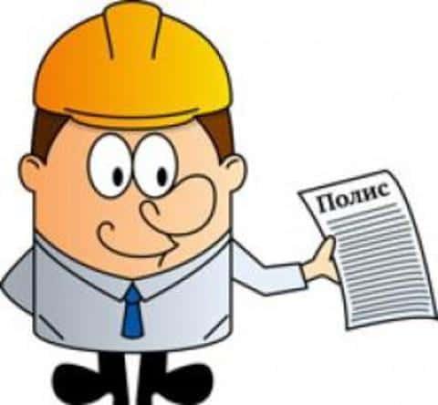 Отдельным пунктом должны быть перечислены все объекты страхования и их классификация