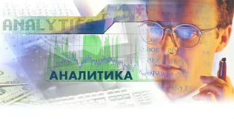 Предоставлением аналитических данных по рынку эмитенту полностью занимается андеррайтер