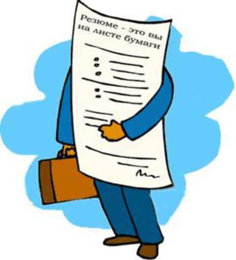Банк не приветствует клиентов, которые часто меняют место работы без повышений в организации