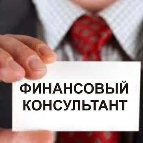 В Российской Федерации функции андеррайтера при эмиссии часто выполняет финансовый консультант