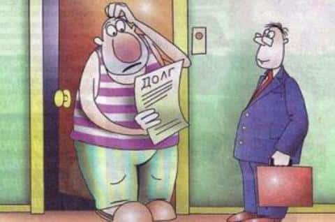 Чем выше сумма кредита, на которую рассчитывает клиент, тем тщательнее будет его проверка
