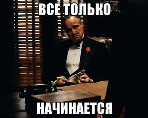 В России процесс размещения с привлечением андеррайтеров только начинает формироваться