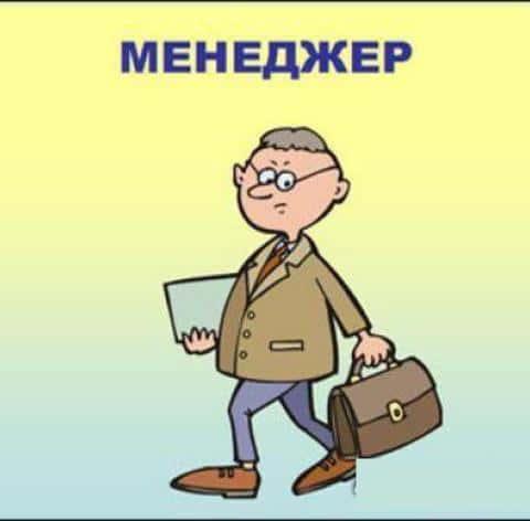 Менеджер эмиссионного синдиката принимает на себя все основные функци по организации процесса