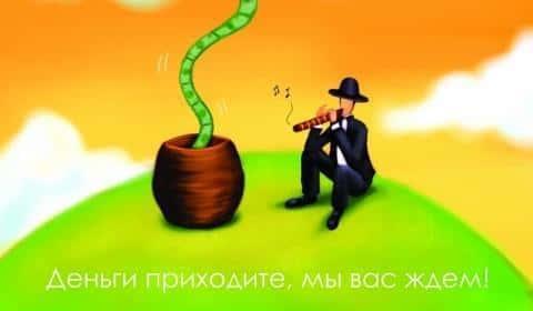 Андеррайтеры в России являются посредниками между фондовым рынком и иностранными инвесторами