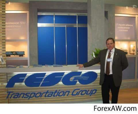 Офис компании FESCO