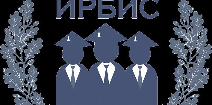 ИРБиС обучит школьников профессии «Агент банка»
