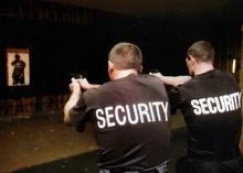 Работа охранником