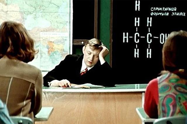 Профессия учитель: знаменитости, чья карьера начиналась в учительской