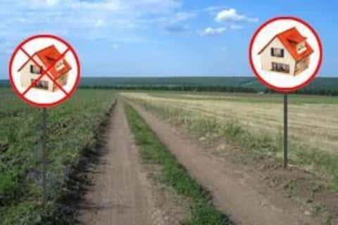 Перевод категории земли из нежилого фонда в жилой может увеличить ее стоимость в несколько раз