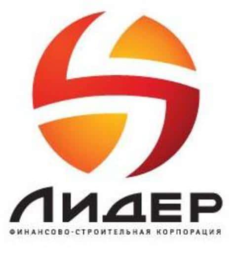 Фирменный логотип финансово-строительной корпорации Лидер